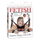 Фиксатор для рук и ног Fetish Fantasy Series Position Master With Cuffs
